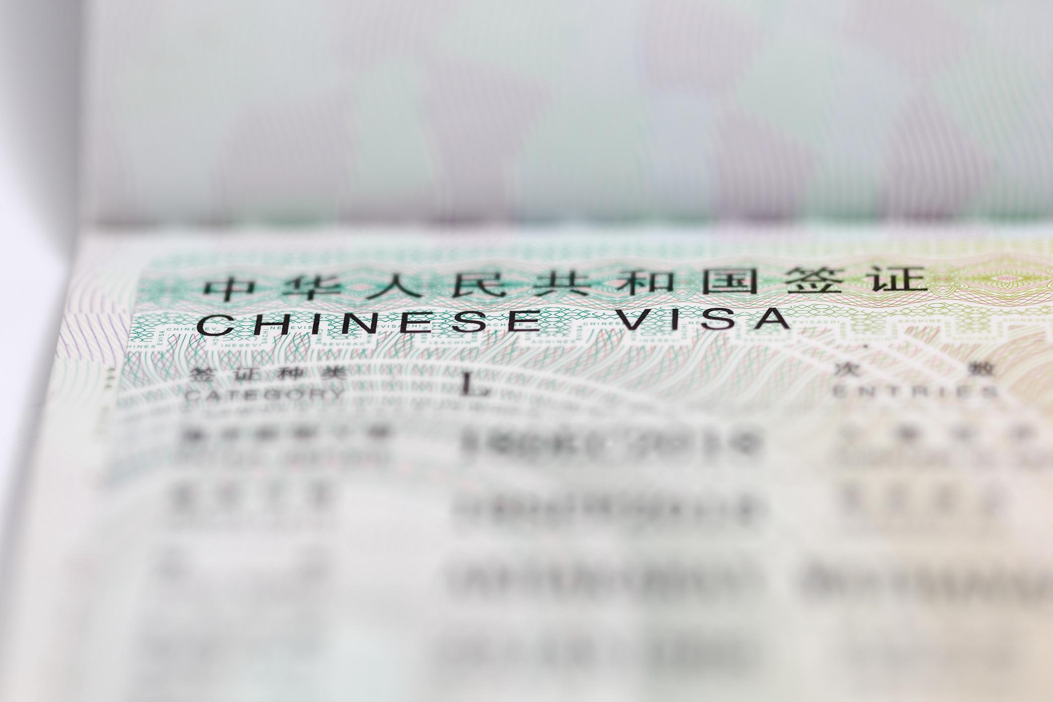 chinese-visa-photo.jpg