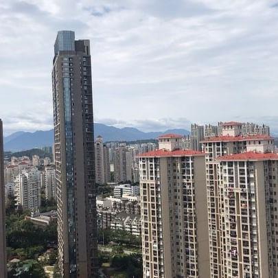 city-in-fujian.jpg