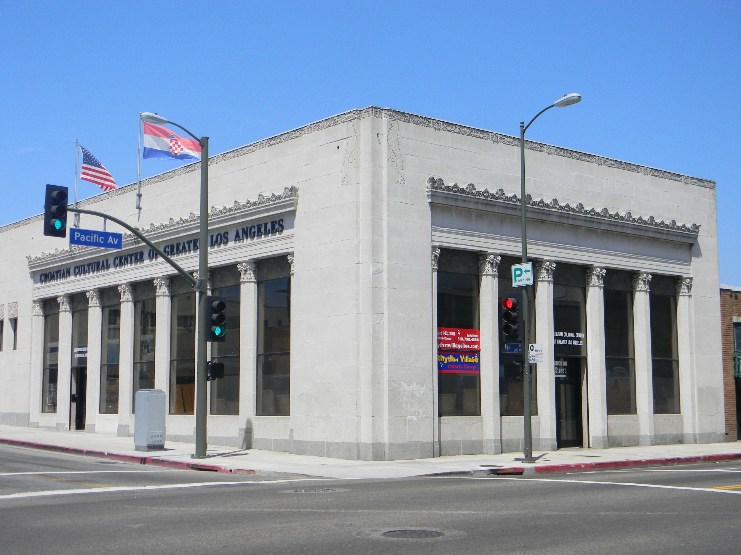 Croatian Cultural Center of Greater Los Angeles