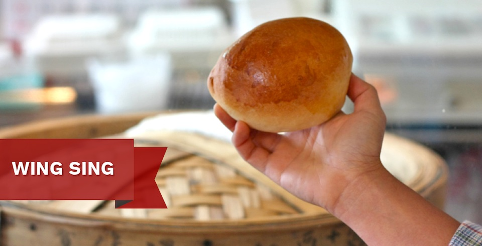 Pork Buns Slideshow2.jpg