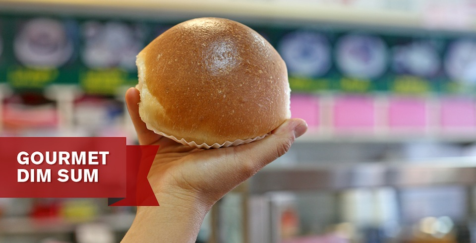 Pork Buns Slideshow8.jpg