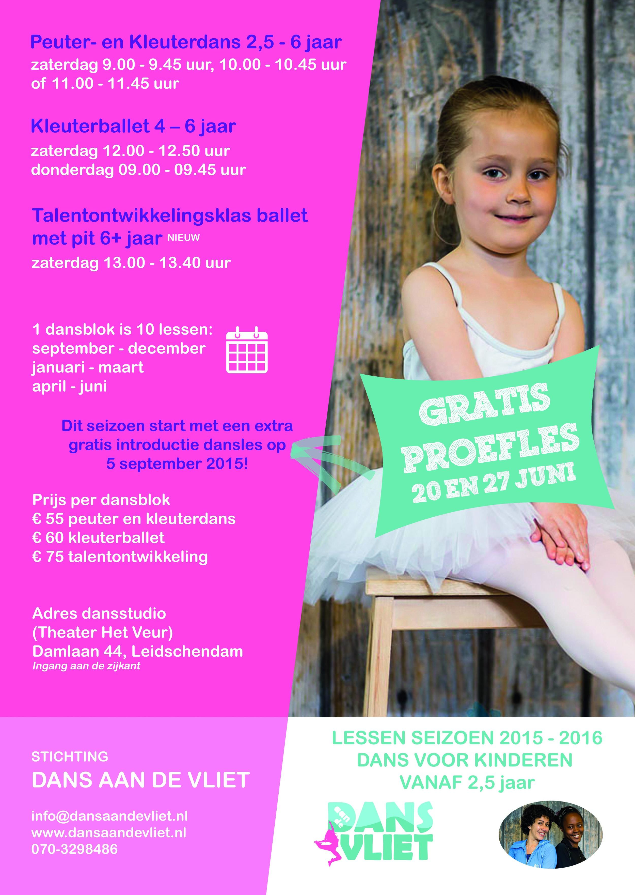 Poster 15-16 DADV.jpg
