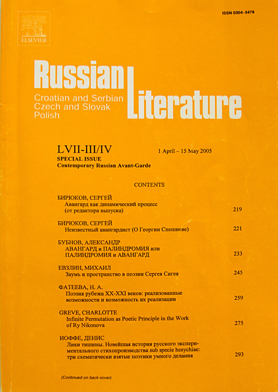 russian_literature1.jpg