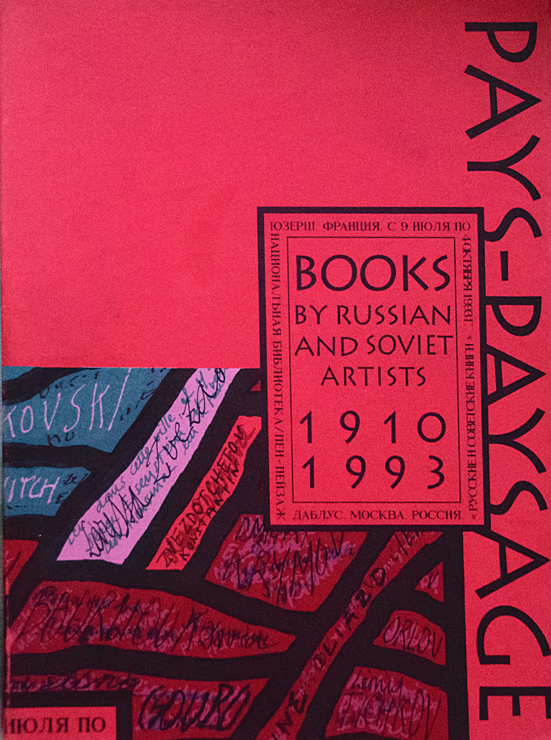 Books by Russian and Soviet Artists 1910-1993:  Ed. Counot, Catherine and Pauzat, Monique