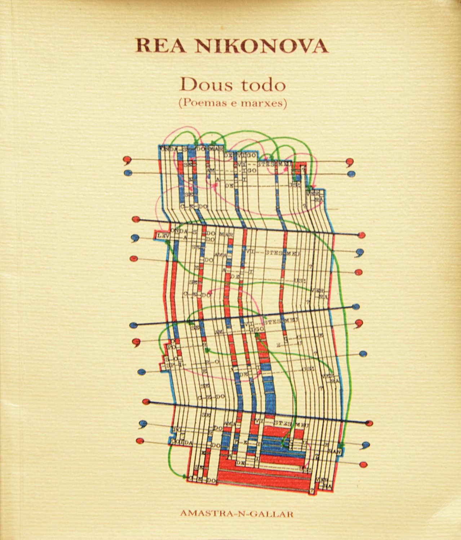 Dous todo  : Rea Nikonova
