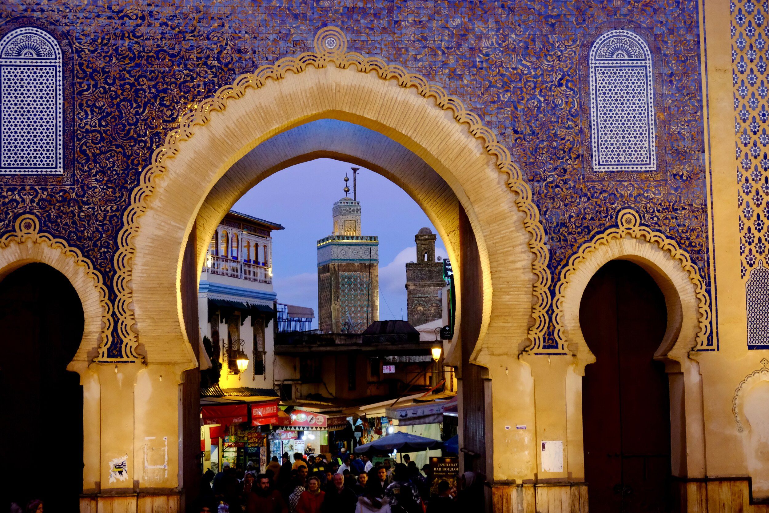 The Blue Gate at Fez