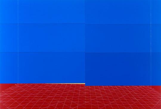 Bazooka Joe Red Yellow Blue Frayed Carpet