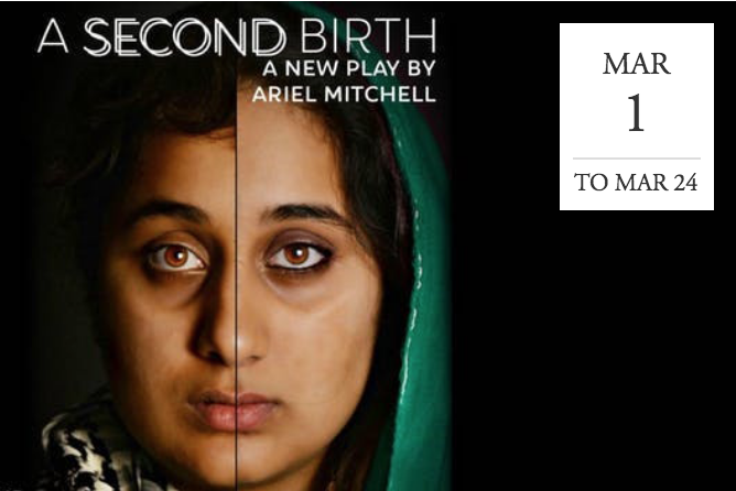 """A Second Birth"" by Kayla Friend - NYC"