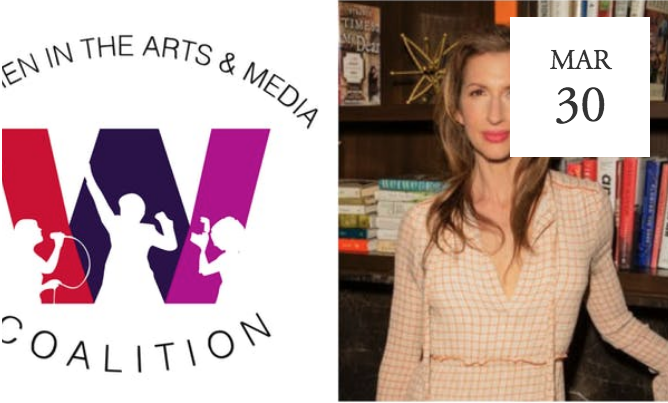 Women in the Arts and Media Coalition 2019 Collaboration Awards and Gala - NYC