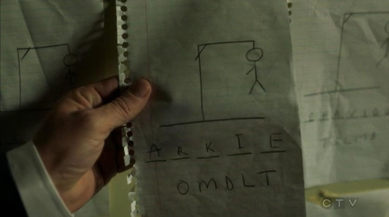the-x-files-plus-one-header-graphic.jpg