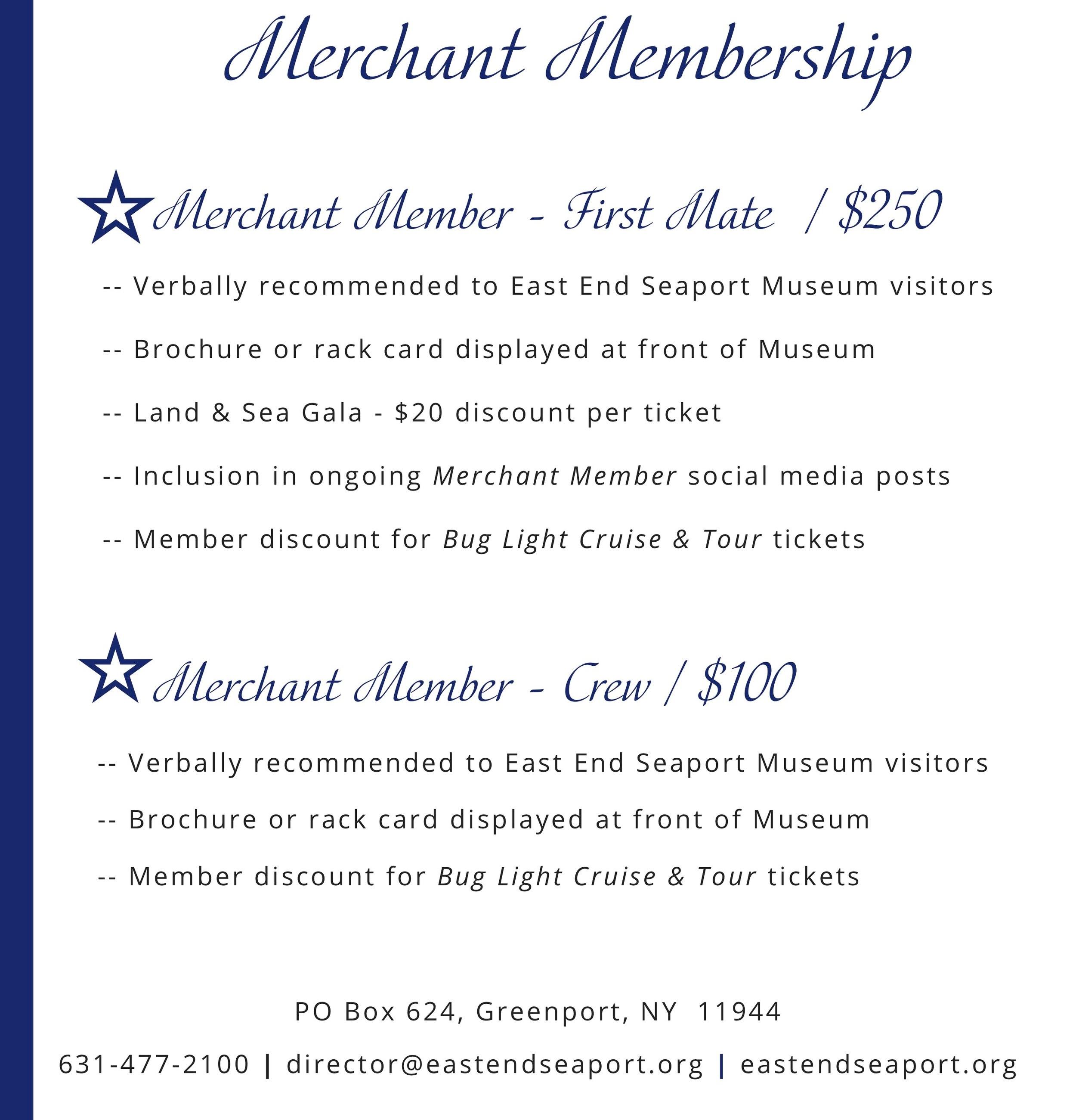 EESM_2018+Merchant+Membership.jpg
