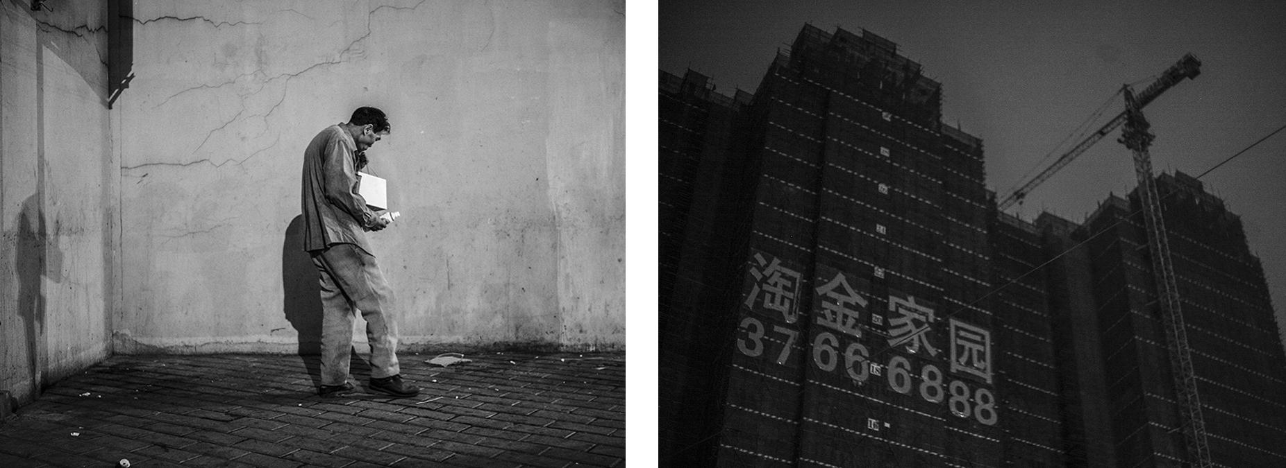 Damien NIkora_China007_0006_Layer 2.jpg