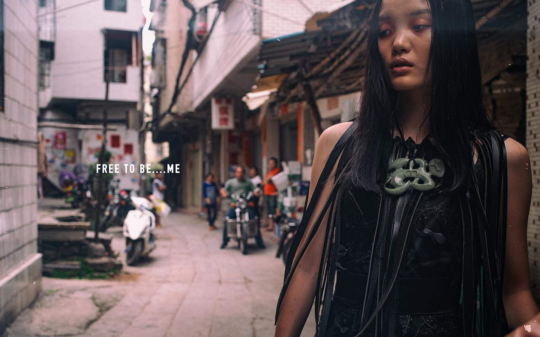 Free to be me_GZ_China_01.jpg