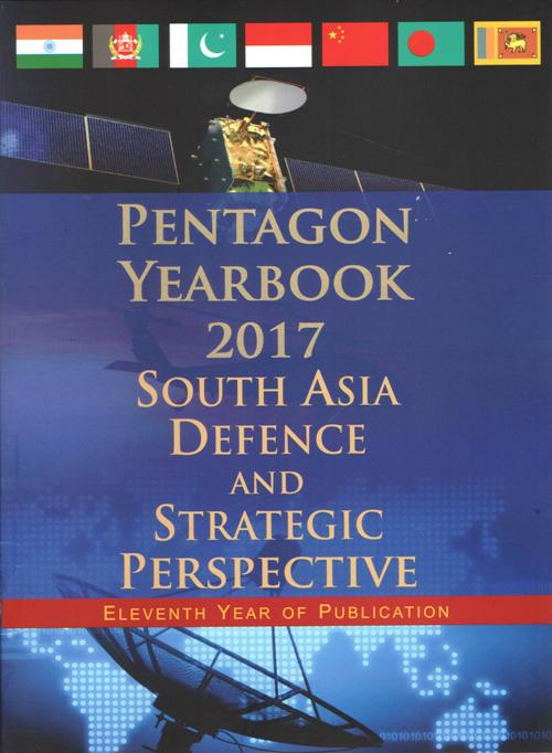 20172201748Pentagon Year Book 2017 (1).jpg