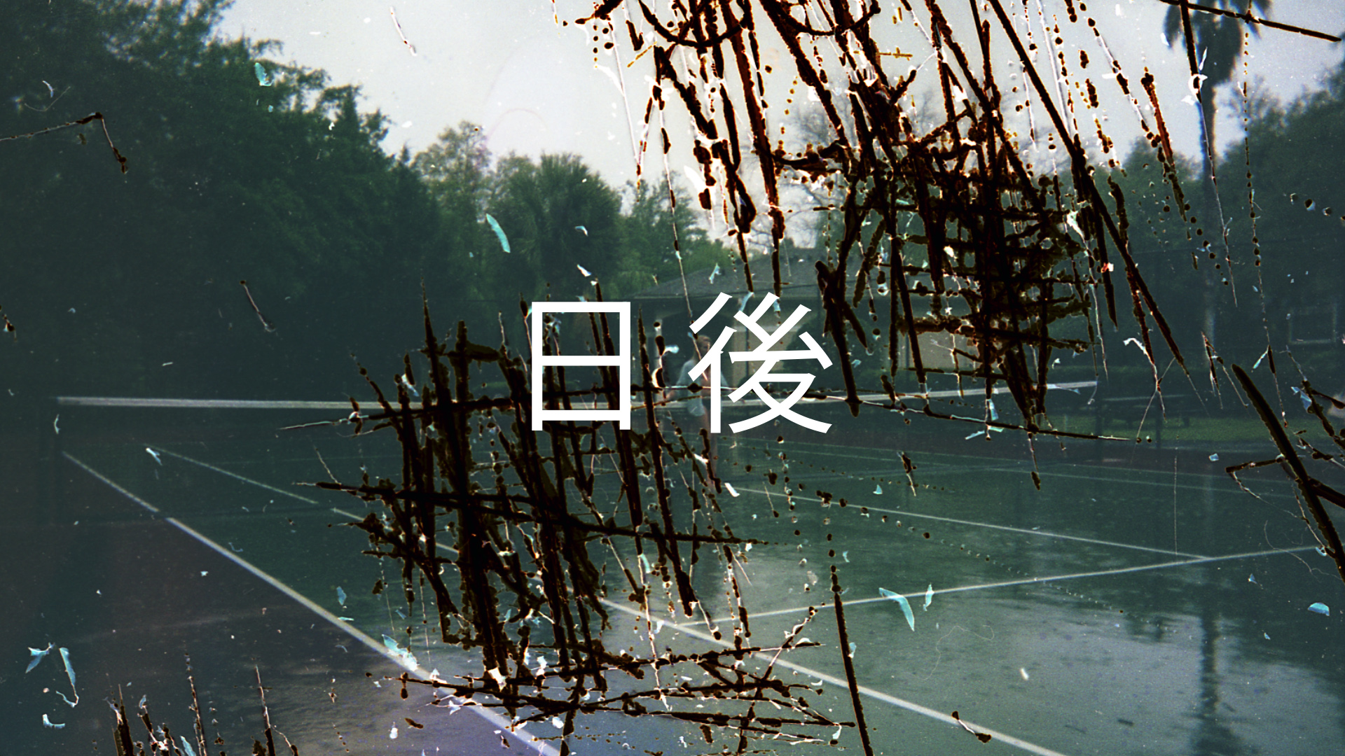 Fall_frame_2.jpg