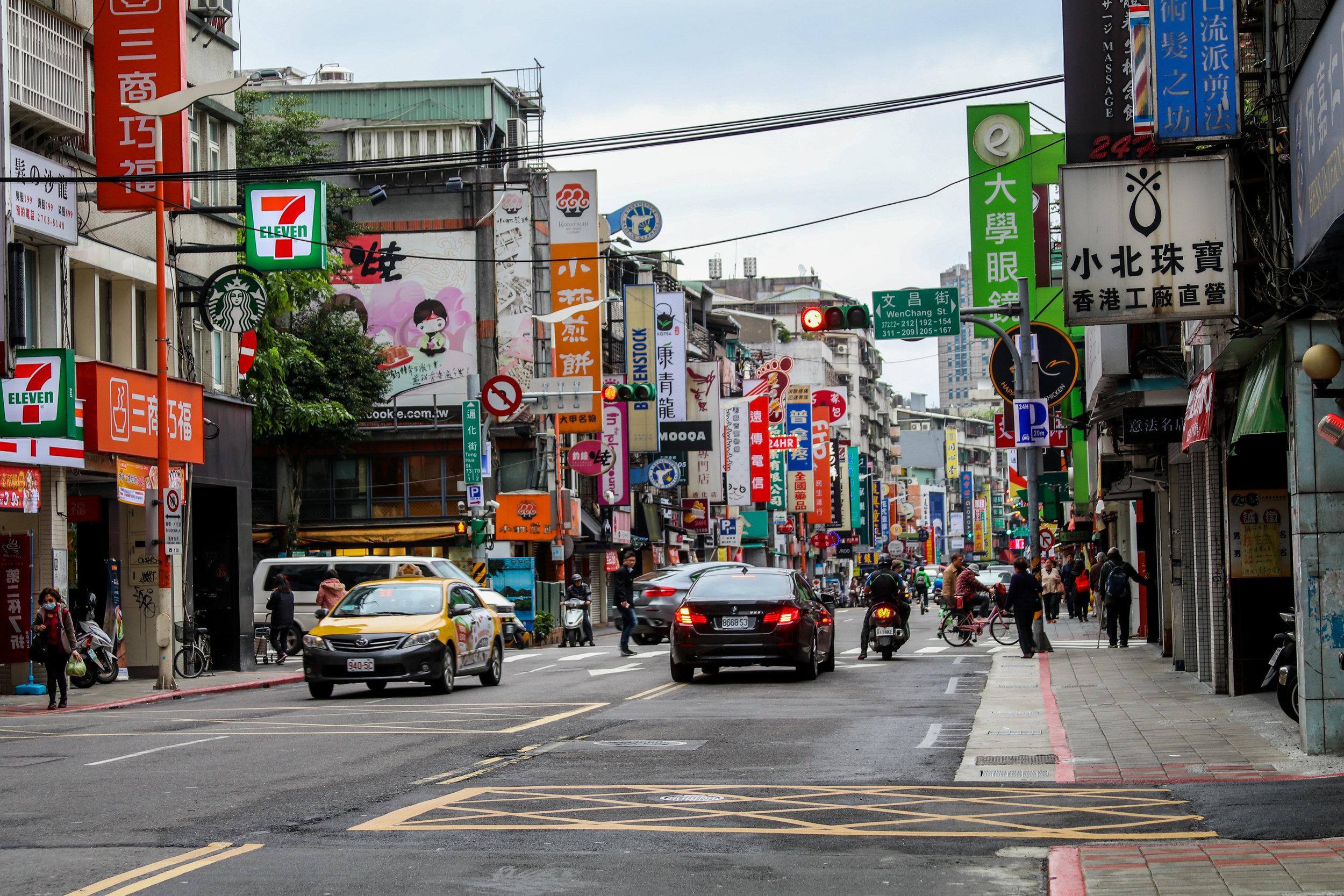 1.15.17 Taipei-5.jpg