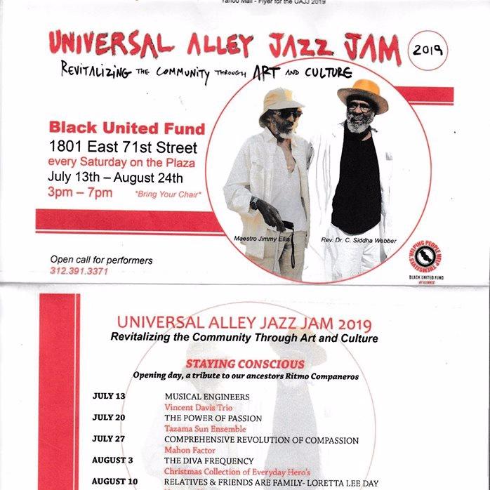 UNIVERSAL ALLEY JAZZ JAM summer 2019 -