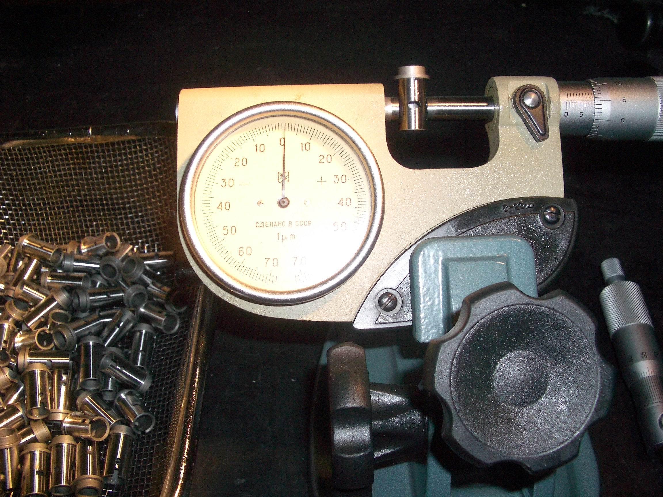 grind cyl od low res 001.jpg