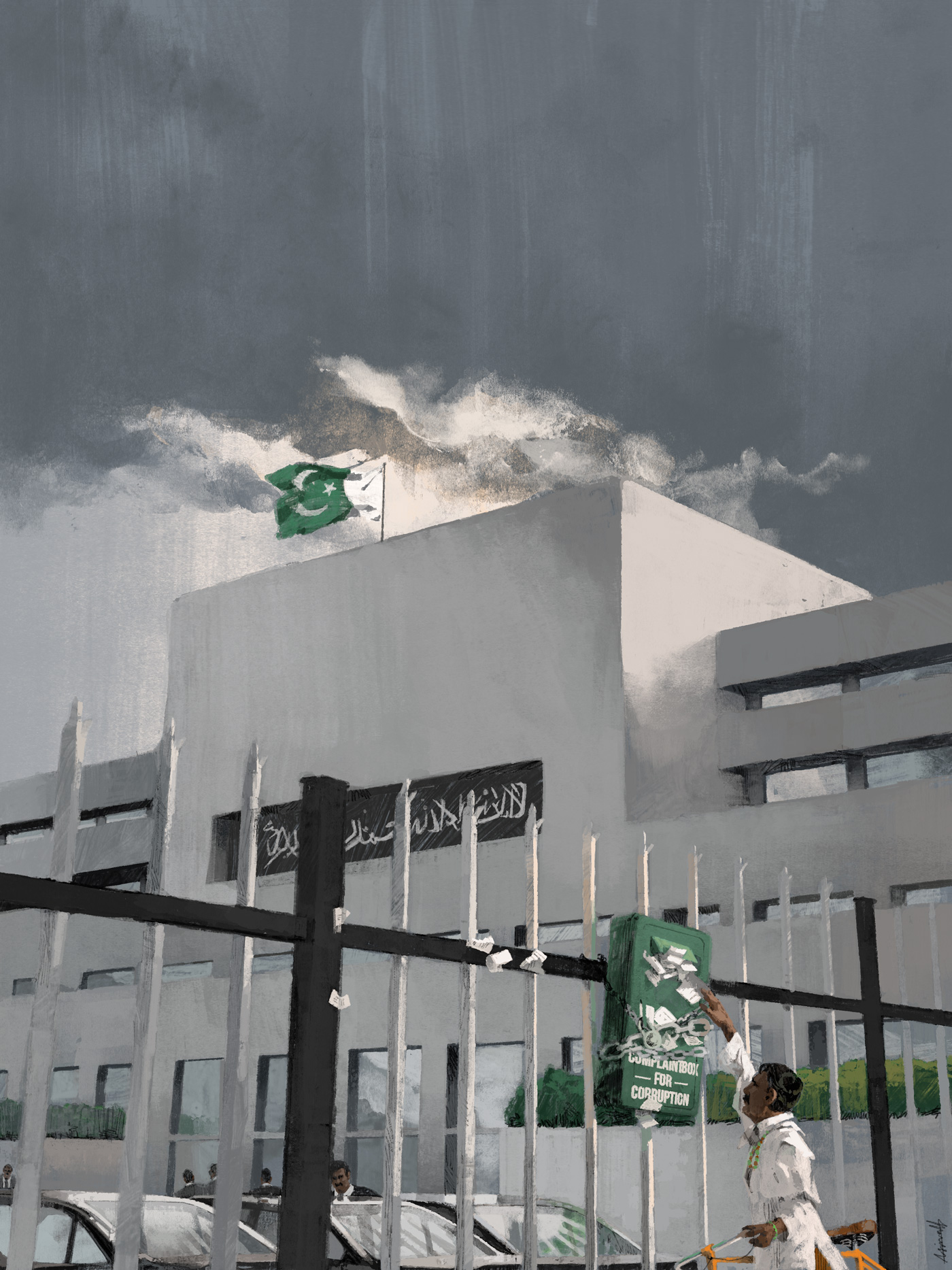 Corruption in Pakistan for Ethisphere Magazine by Marc Aspinall