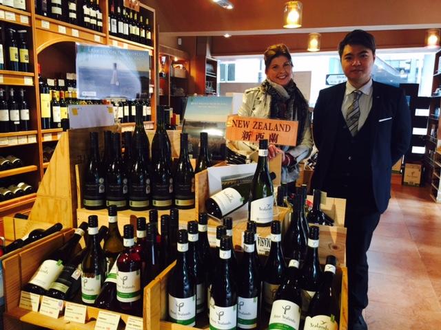 Yealands Estate In-Store Promotion - Jointek - Mar 2016