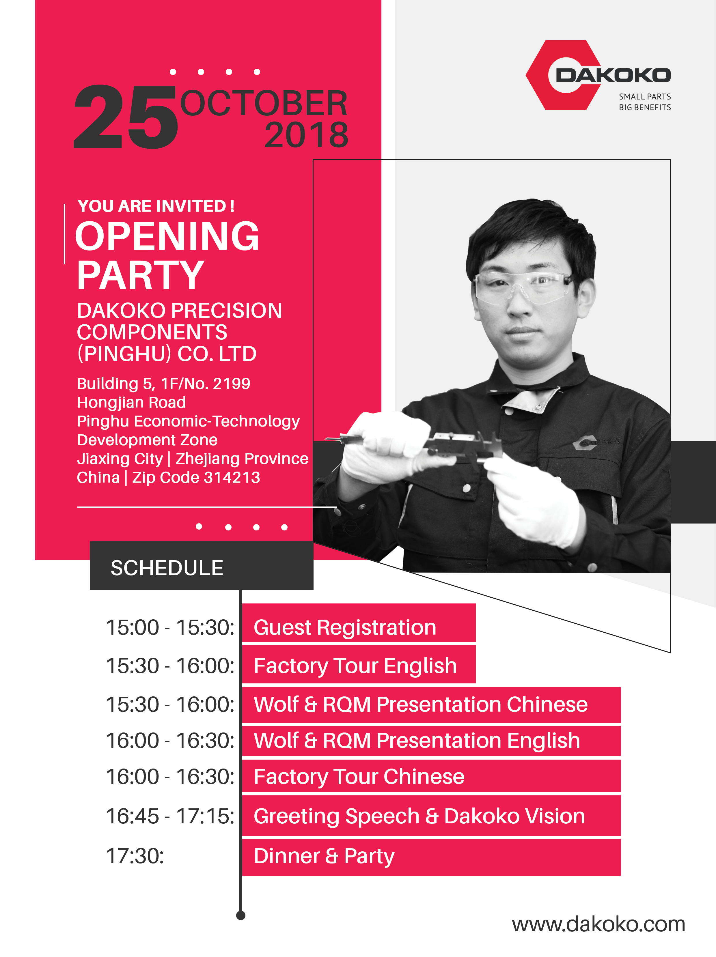 DAKOKO Invitation Opening New Factory.png