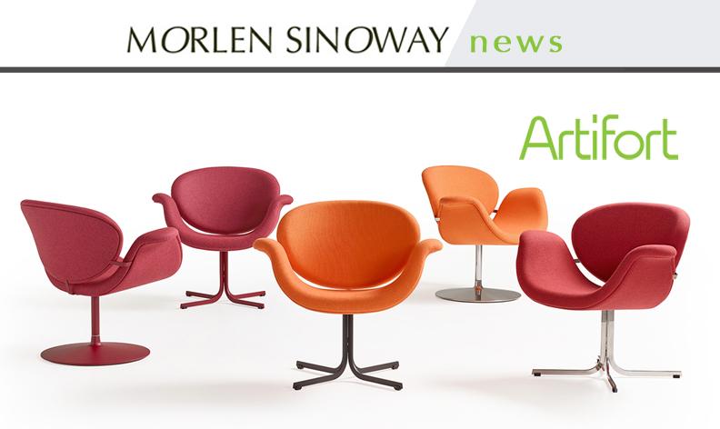 Artifort Tulip Midi newsletter SINOWAY