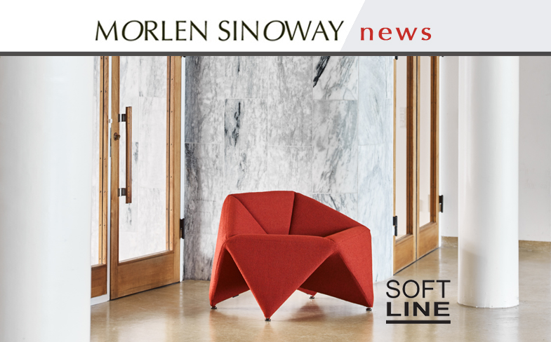 Softline FOLD Lounge chair