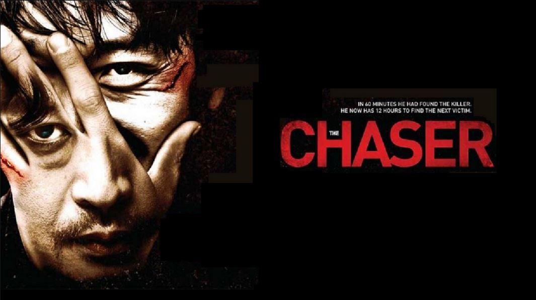 The Chaser.JPG