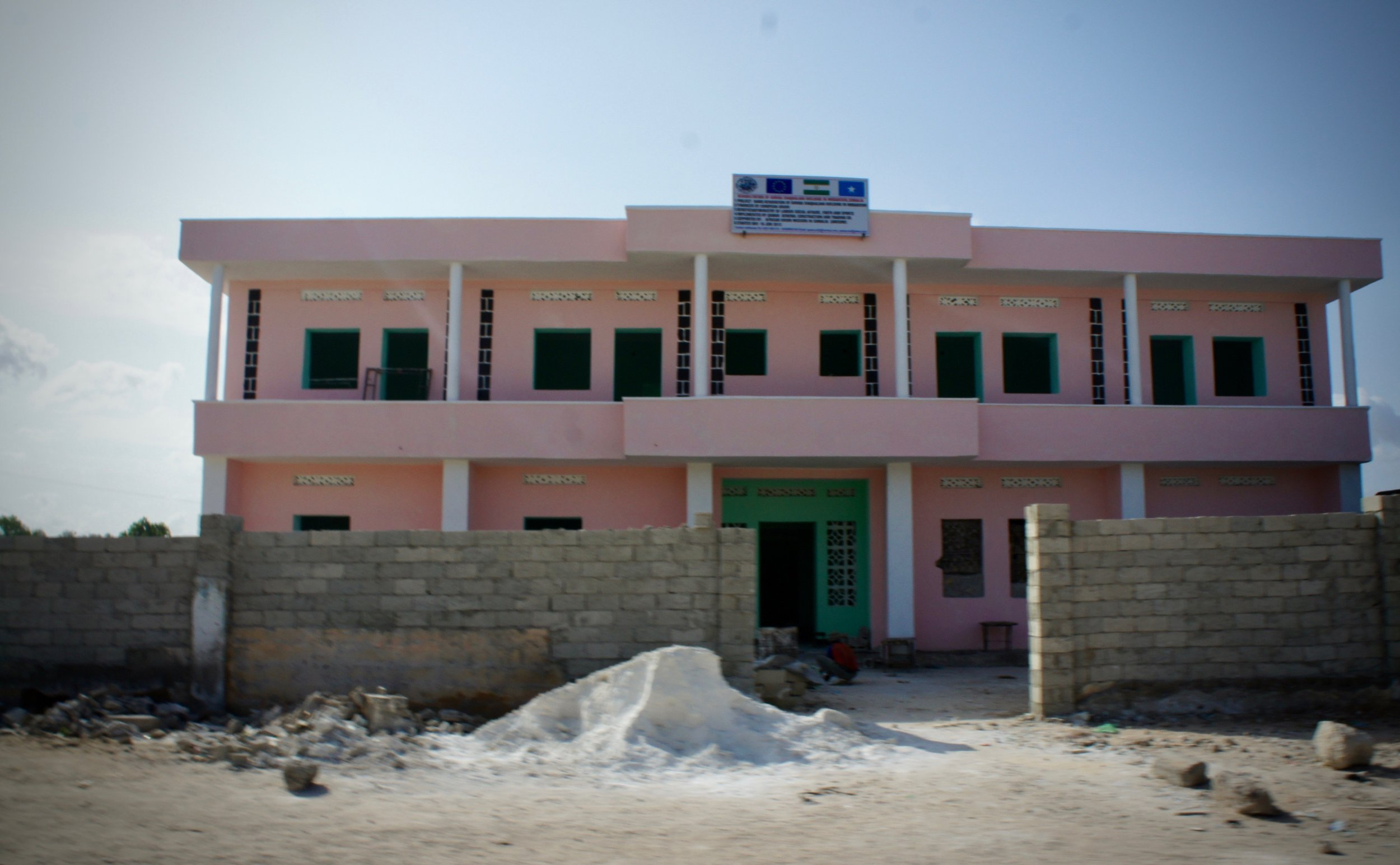Federal Building, Mogadishu Somalia 2013