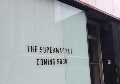 Supermarket Gallery