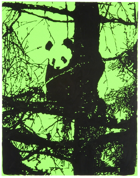 Go Away (Warhol Museum)