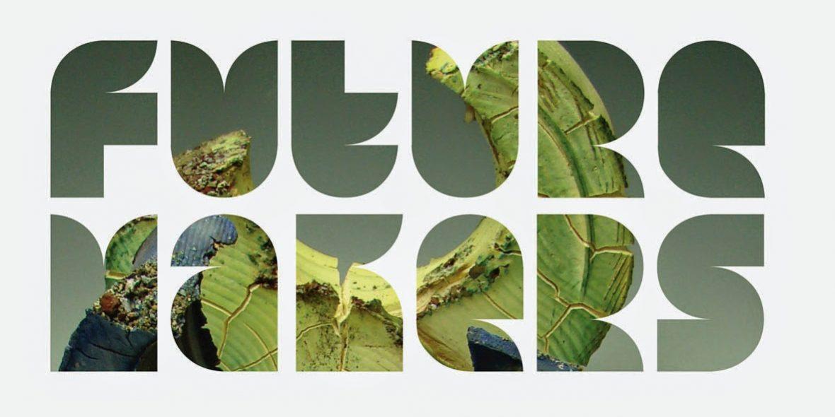 future-makers-logo-green-1180x590.jpg