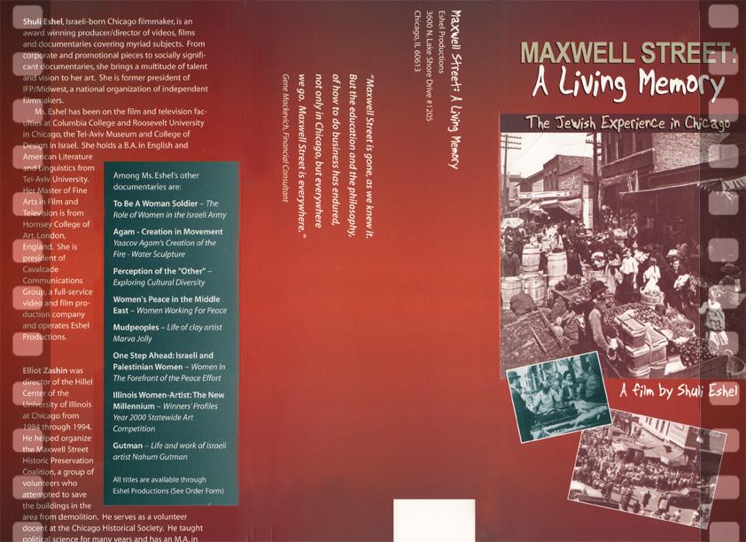 Maxwell-Street_1.jpg