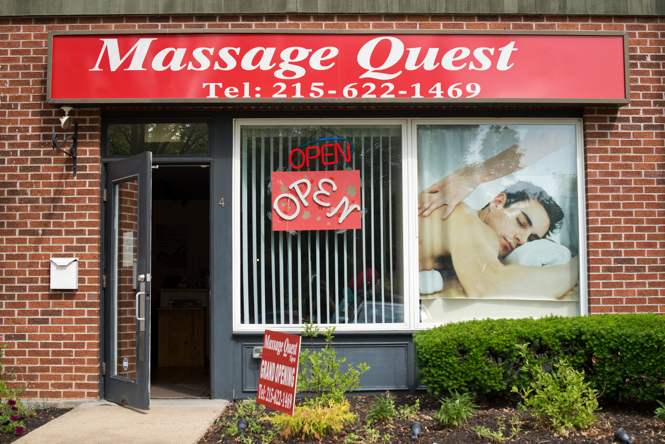 massage-quest.jpg