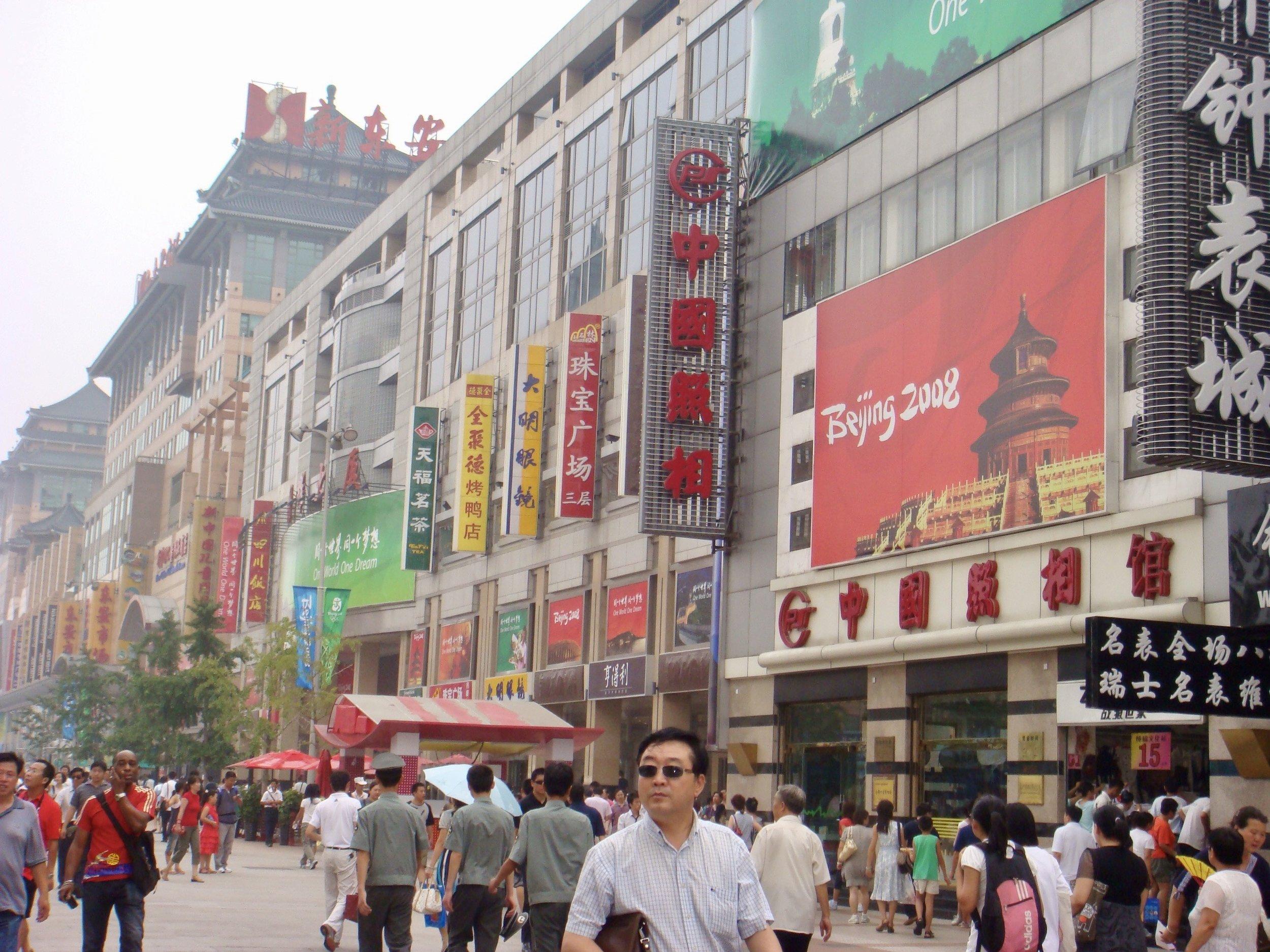 Beijing 2008 -