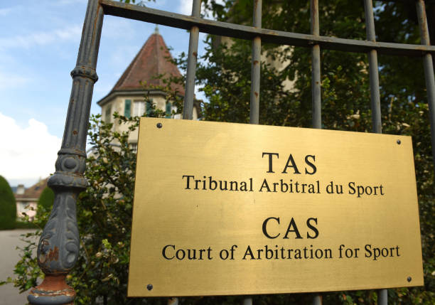 Entrance to the Court of Arbitration for Sport, Lausanne, Switzerland