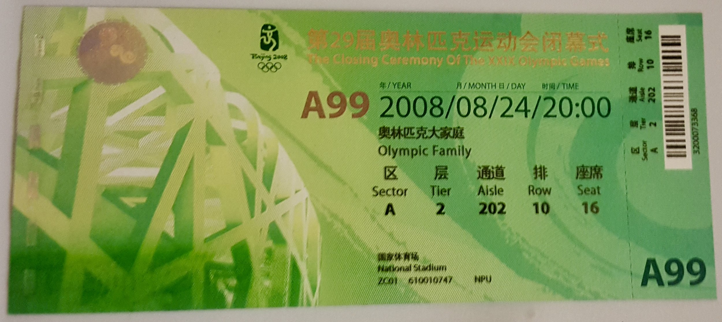 My ticket for the Beijing 2008 Games Opening Ceremony