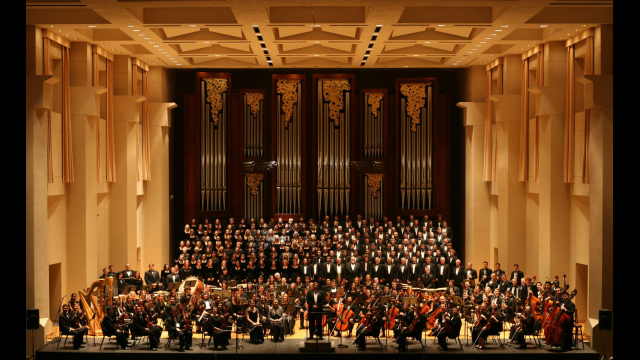 Baylor Symphony Orchestra. Photo property of Baylor Media Communications