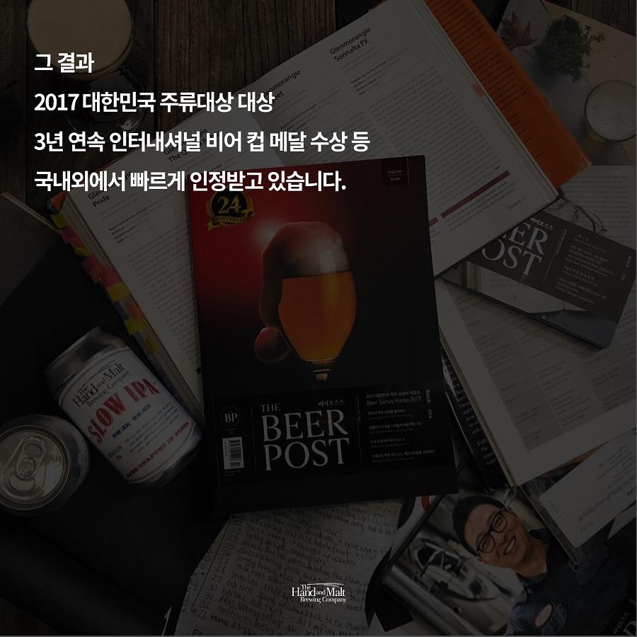 핸드앤몰트 채용 공고_카드뉴스-05.jpg