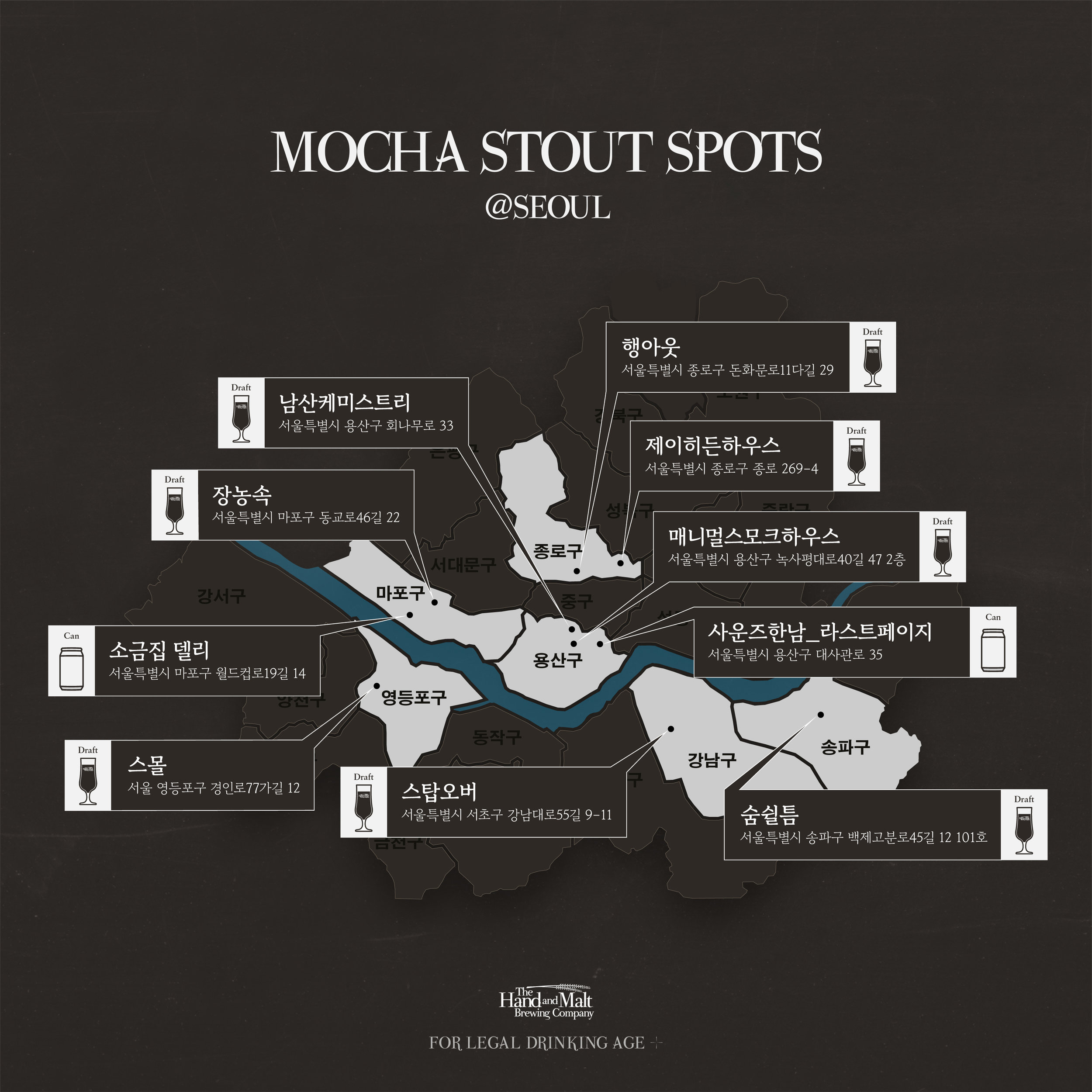 MOCHA-SPOTS.jpg