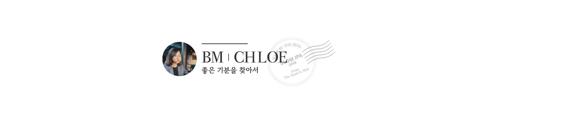 NAME TAG_CHLOE.jpg