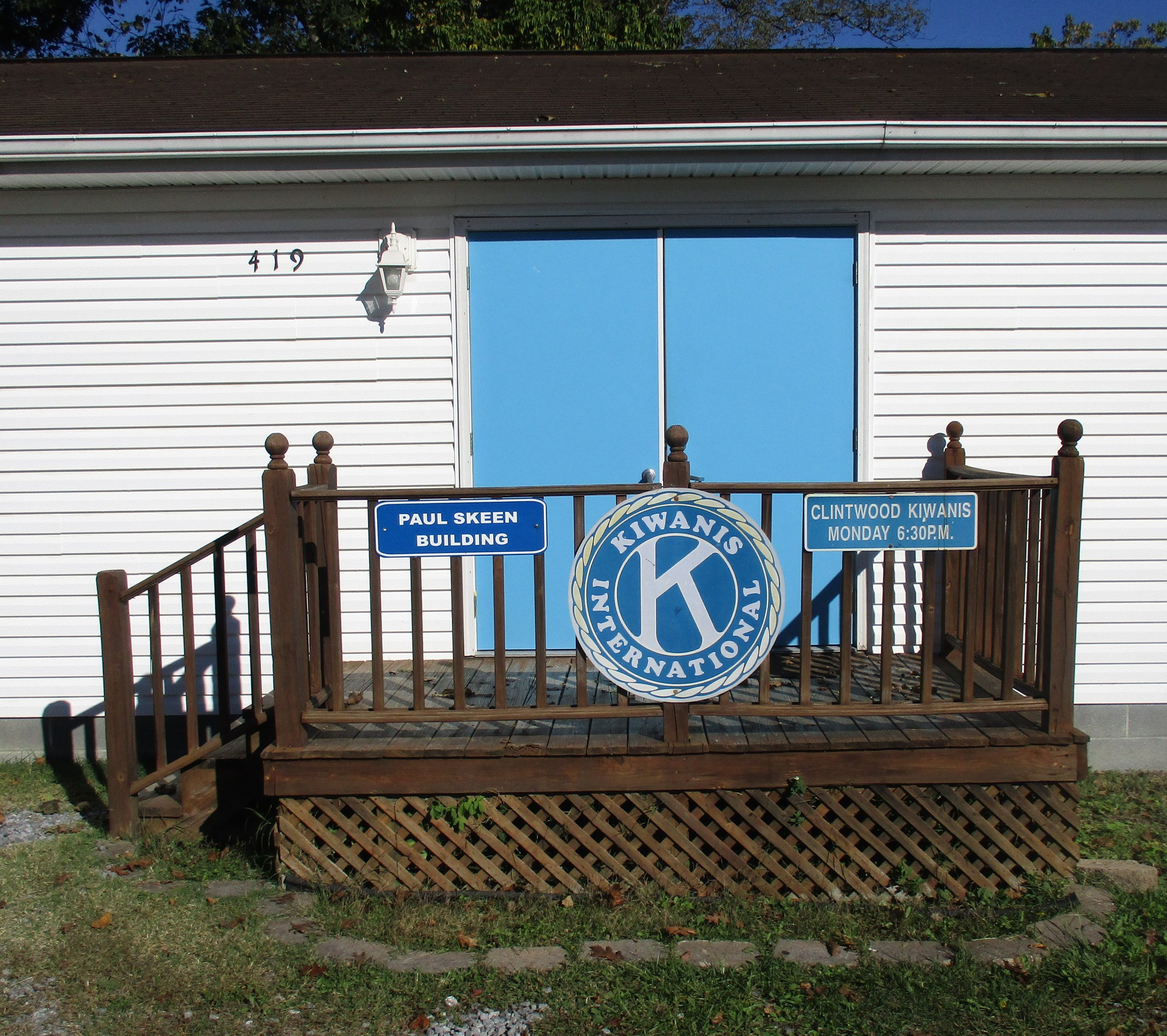 Kiwanis Bldg Entrance.jpg