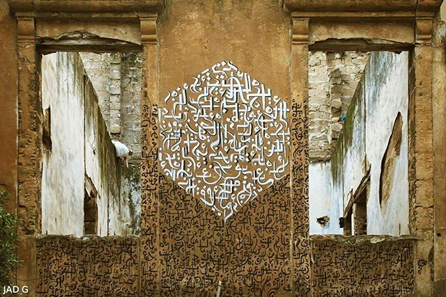 Mural by Hayat Chaaban @hayat.chaaban