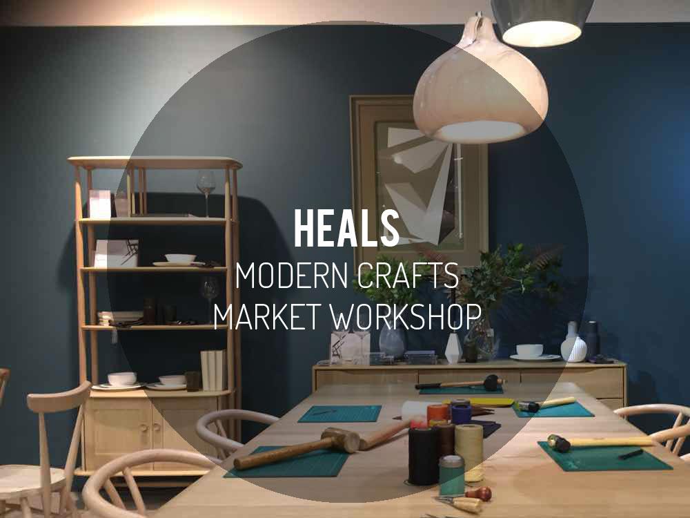 heals - modern crafts market