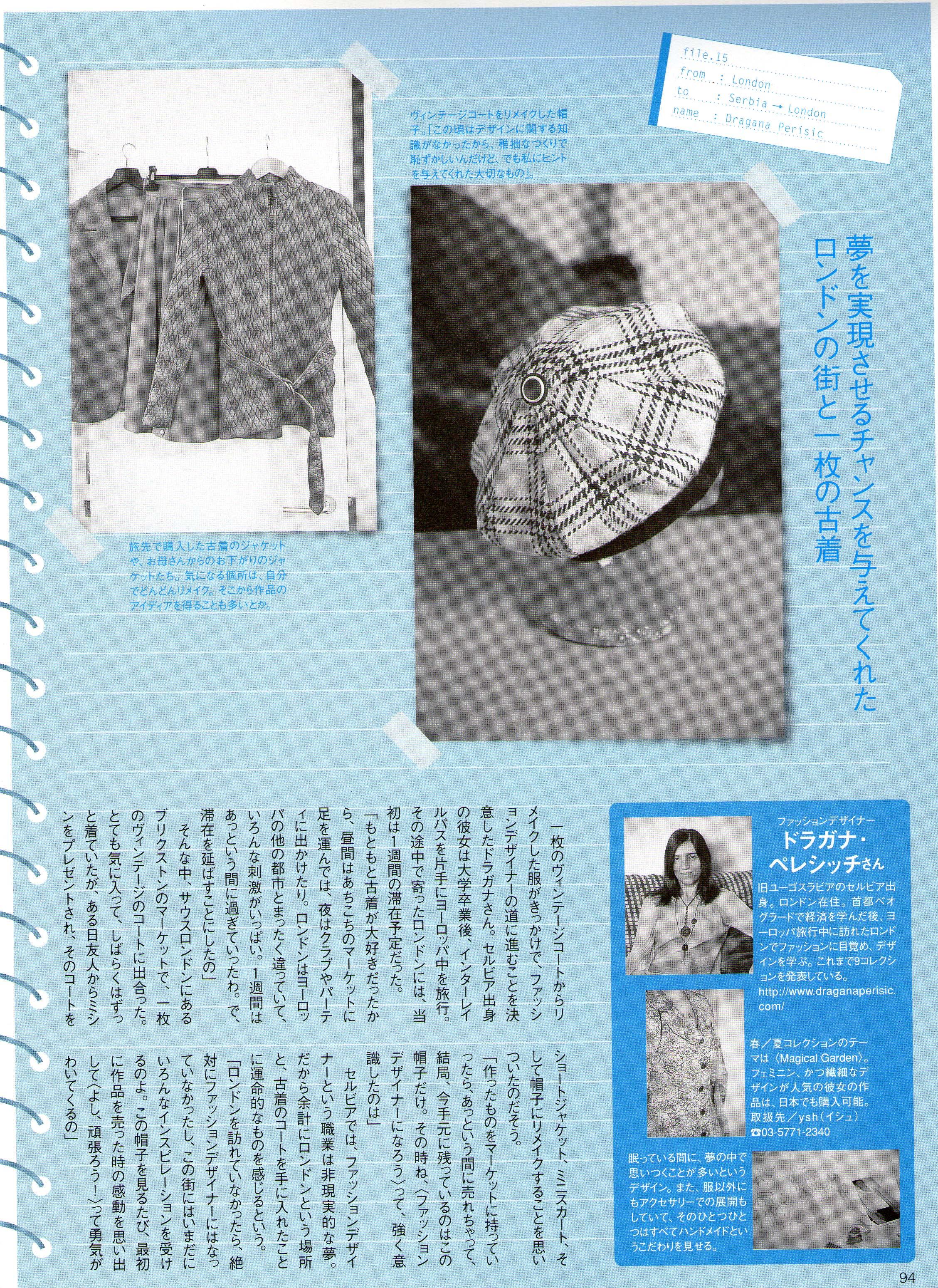 Selfish Japan vol 4 artical.jpg