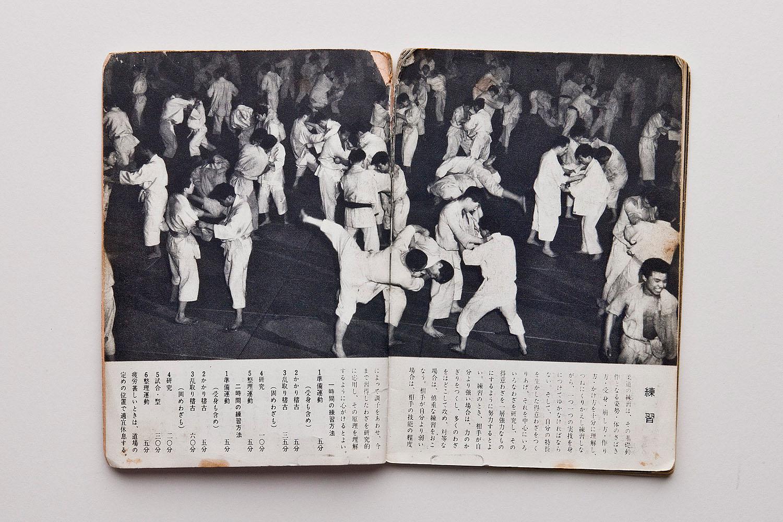 richard goulding_akinori hosaka_sp3_14.jpg