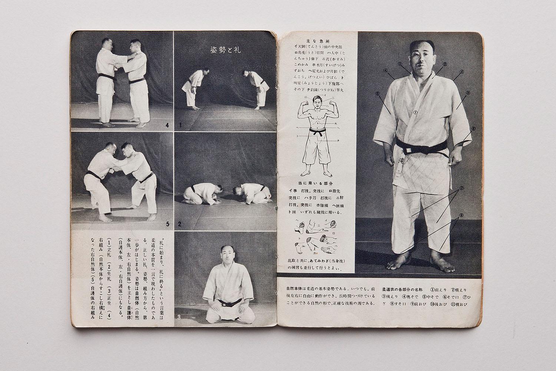 richard goulding_akinori hosaka_sp3_16.jpg