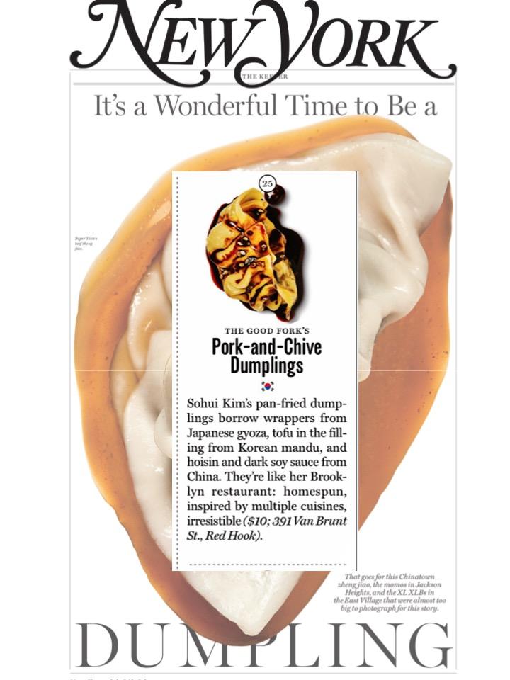 New York Mag, Dec 12-25 Short Clip.jpg
