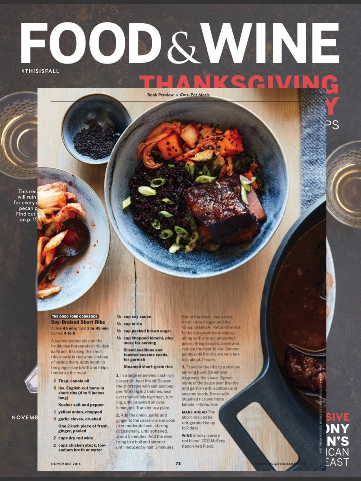 Food & Wine Nov 2016 short recipe clip.jpg