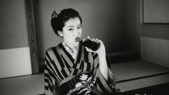 Grand-Diary-of-a-Photo-Maniac-1994-c-Nobuyoshi-Araki.jpg